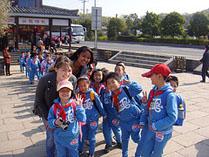 Jinqiao Schools